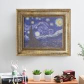 [명화 그림액자]고흐-별이 빛나는 밤 / 벽걸이액자