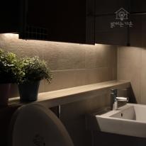 밝히는가온 충전식 LED 센서라인 조명