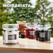 [오슬로] 모아 바리스타 자동 핸드드립 커피드리퍼  3colors