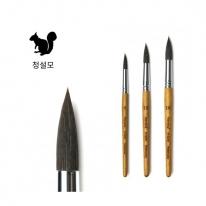 헤렌드 R-5200 (미니) 수채화붓 3본조세트(8 12 16호)
