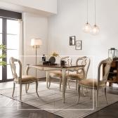 (퍼니프랑) 수입 엔틱가구 RG 22 프리미엄 아이보리 식탁 테이블