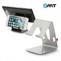 OMT 메탈 핸드폰 태블릿 거치대 가로세로활용 OSA-500