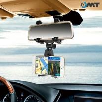 OMT 차량용 백미러 핸드폰거치대 룸미러 거치 OCA-BM7