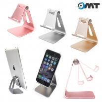 OMT 태블릿PC 핸드폰 메탈 폴딩 거치대 OSA-YQ8