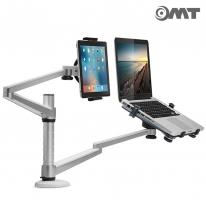 OMT 2단 관절 알루미늄 태블릿 노트북 거치대 ONA-9X