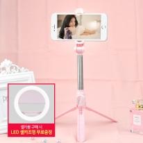 삼각대 무선 튼튼한 핸드폰 스마트폰 블루투스셀카봉 XT10-핑크