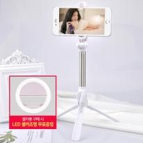 삼각대 무선 튼튼한 핸드폰 스마트폰 블루투스셀카봉 XT10-화이트
