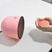 소형히터 가정 사무용 피그 미니히터 미니온풍기 피그미니히터 핑크