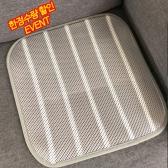 차량용 3D에어메쉬 땀이 차지않는 쾌적함 쿨 등받이 방석형