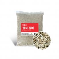 더좋은 질석(실버) 30L  분갈이흙 펄라이트 제라늄흙