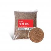 더좋은 질석(골드) 10L  분갈이흙 펄라이트 제라늄흙