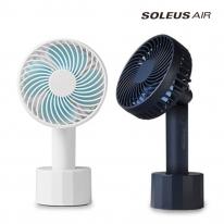 솔러스에어/휴대용 목걸이 선풍기 AIR301HF/ 테이블팬