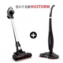 휴스톰 진공싸이클론 HV-5000 + 물걸레청소기 HS-10000