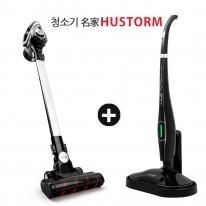 휴스톰 진공싸이클론 HV-5000 + 물걸레청소기 HS-11000