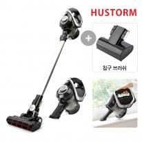 무선 싸이클론 청소기 HV-5000+침구브러쉬/거치대포함