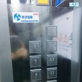 HEXIS 항균필름 승강기용_38cmx20cm(비점착)
