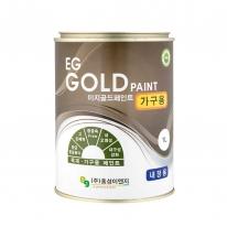 이지골드 가구용 페인트 1L