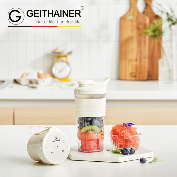 독일 가이타이너 프리마 파인 텀블러 블렌더 GTKPB-500