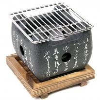 일본 미니 화로대 세트 정사각 대