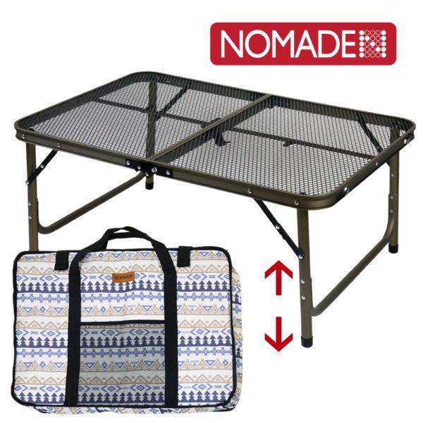 아이언메쉬 캠핑 테이블 2단