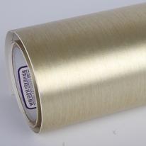 영림 포인트 인테리어필름 냉장고 에어컨 리폼 전사 샤인골드 PT503