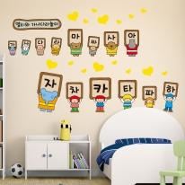 Kids D.I.Y Sticker_신나는 가나다라 놀이