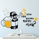 idk518-술 한잔의 특효약