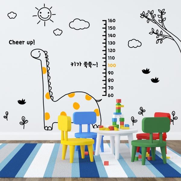 idk552-공룡친구 키재기