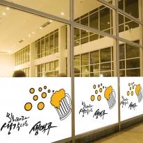 nang003-생맥주-뮤럴실사 시트지