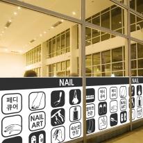 nang004-네일아트 아이콘-뮤럴실사 시트지