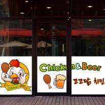 nang023-꼬꼬닭비어-뮤럴실사 시트지