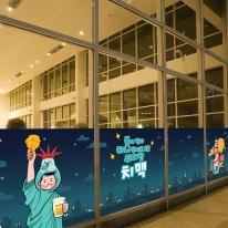 nang176-위대한 치맥-뮤럴실사 시트지