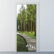 nces038-산책-현관문시트지