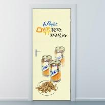 nces160-시원한 맥주한잔-현관문시트지