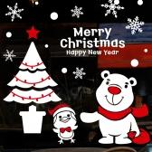 cmi304-겨울 친구들과 크리스마스-크리스마스스티커