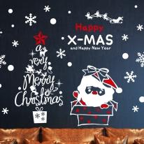 cmi305-산타와 해피X-MAS-크리스마스스티커