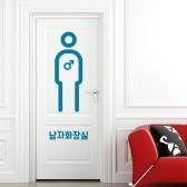 idk637-남자 화장실표시-픽토그램
