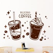 idk695-딜리셔스 커피