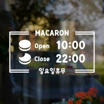 idk707-오픈앤클로즈-마카롱