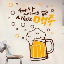 idk717-세상 어디에도 없는 맥주