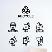 idk730-재활용 픽토그램