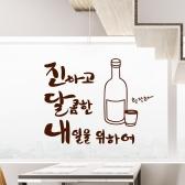 hjy075-진하고 달콤한 내일을 위하여(대형)