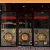 dgcn434-뚝배기 국밥-무점착 반투명 창문 시트지