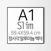 프레임 액자 /FA000 ALS A1 정사각형 알루미늄 슬림 대형액자