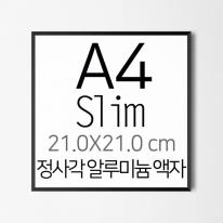 프레임 액자 /FA000 ALS A4 정사각형 알루미늄 모던 슬림 액자