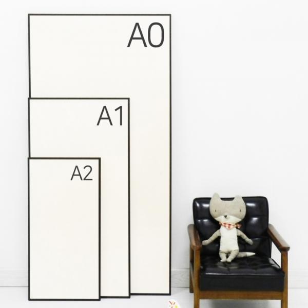 프레임 액자 FA000 ALW A1 와이드 가로세로 사이즈 알루미늄 대형 거실 모던 슬림 액자