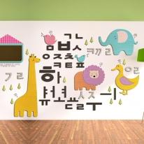 [우드스티커] ㄱㄴ동물나라 (컬러완제품) - 유치원 어린이집 꾸미기 아이방 맞춤제작 주문제작 원목인테리어