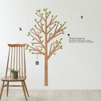 [우드스티커] 심플한가지나무 (컬러완제품)